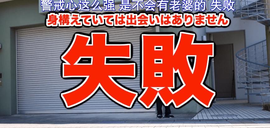 日本女高中生模仿動畫場景埋伏男高中生,最終被東京警察局逮捕