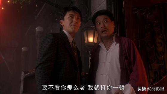 影片——赌侠2:上海滩赌圣