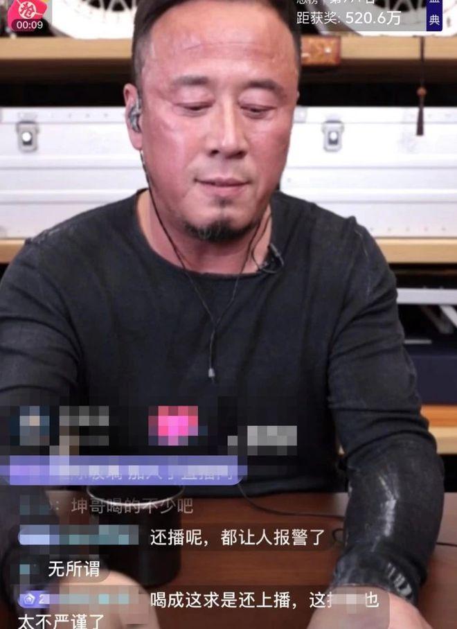 杨坤个人资料(杨坤最近怎么了现状)