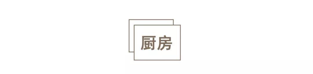 一见倾心!107㎡日式舒适家,住一家5口,小生活太令人羡慕了