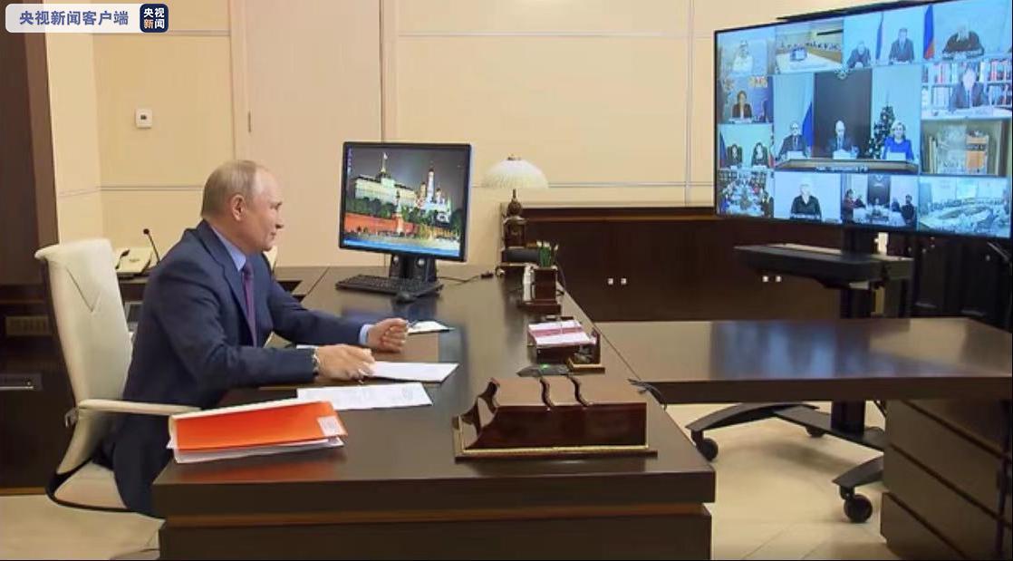 俄总统普京:俄联邦数名部长级官员感染了新冠病毒
