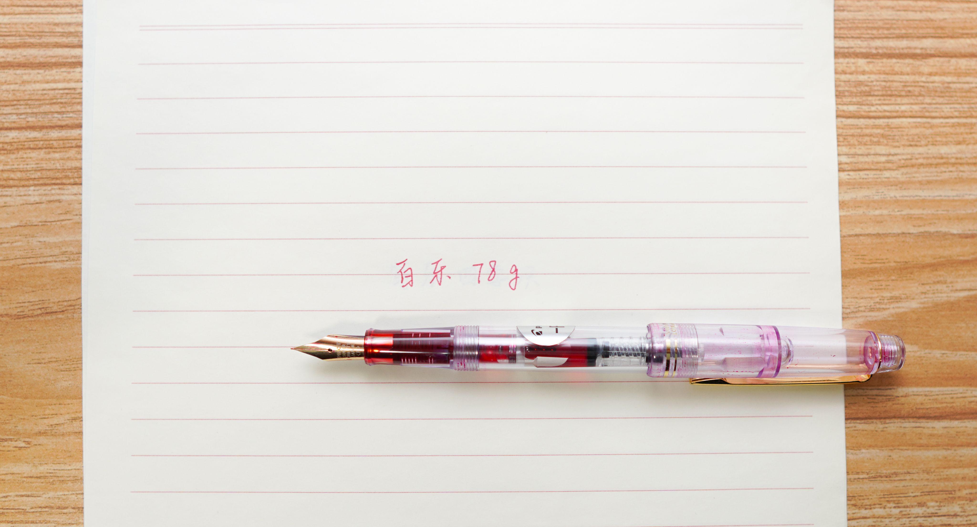 长时间使用后,我向你推荐这七款钢笔