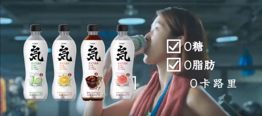 卖饮料、口红和玩具都能身价百亿?揭秘网红品牌的财富密码