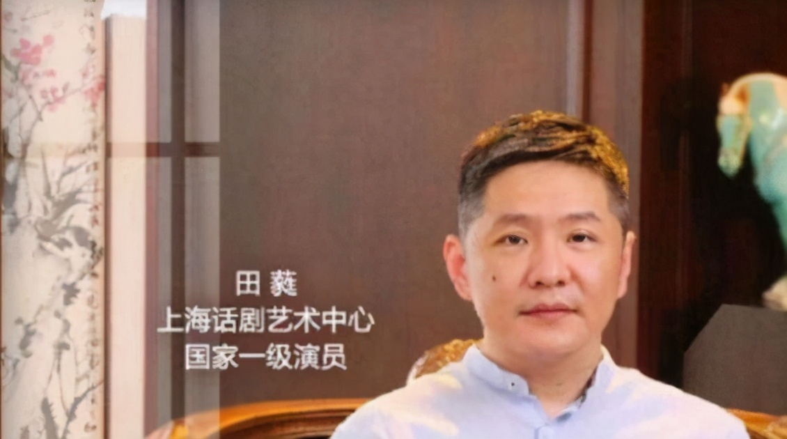 国家一级话剧演员田蕤涉嫌强制猥亵上戏毕业生,警方已立案
