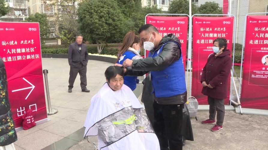 """江阴首个""""人民健康示范社区""""揭牌"""