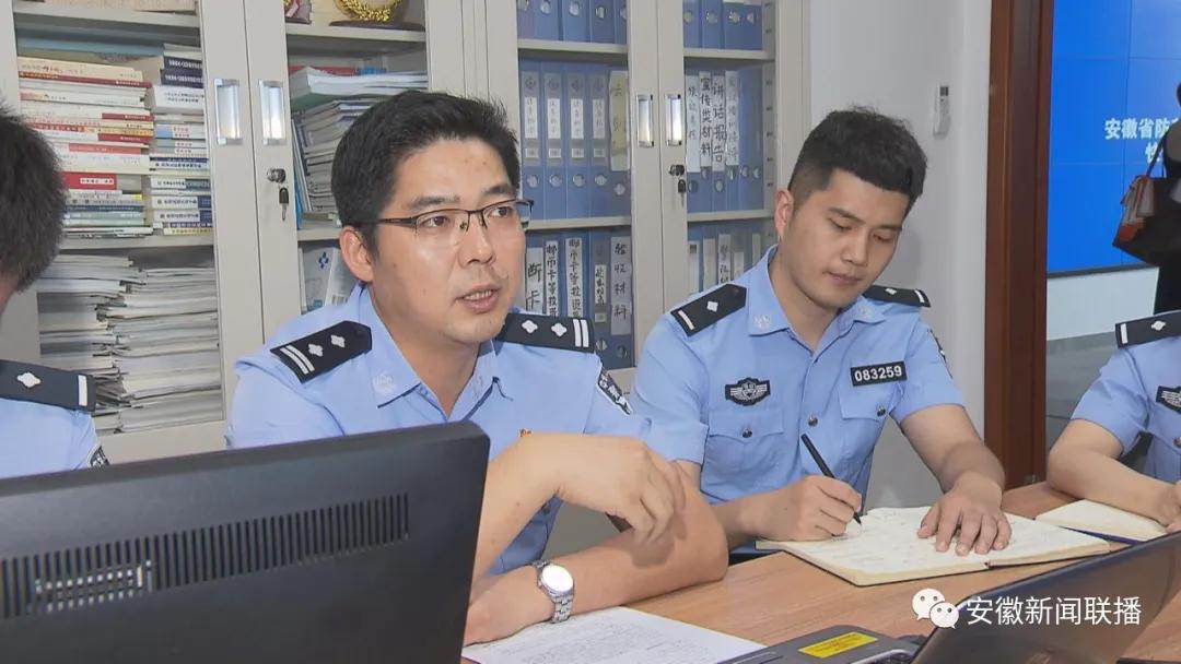 安徽省公安厅刑警总队副总队长王传林:为百姓安全保驾护航