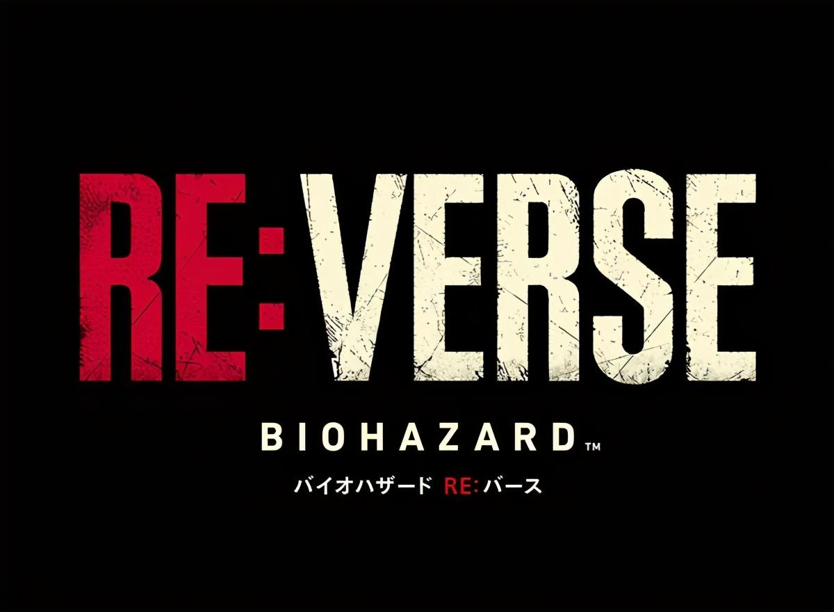 《生化危机》迎发售25周年《ReVerse》公测日程发表