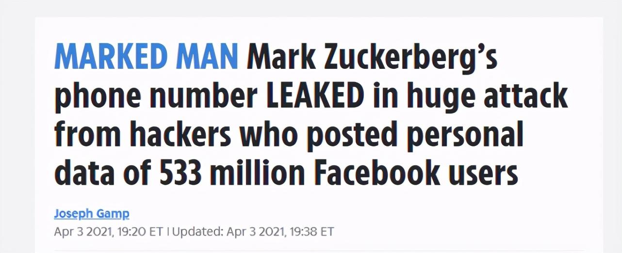 """难敌黑客,公司创始人信息被曝光,美巨头陷入""""信息泄露""""风波"""