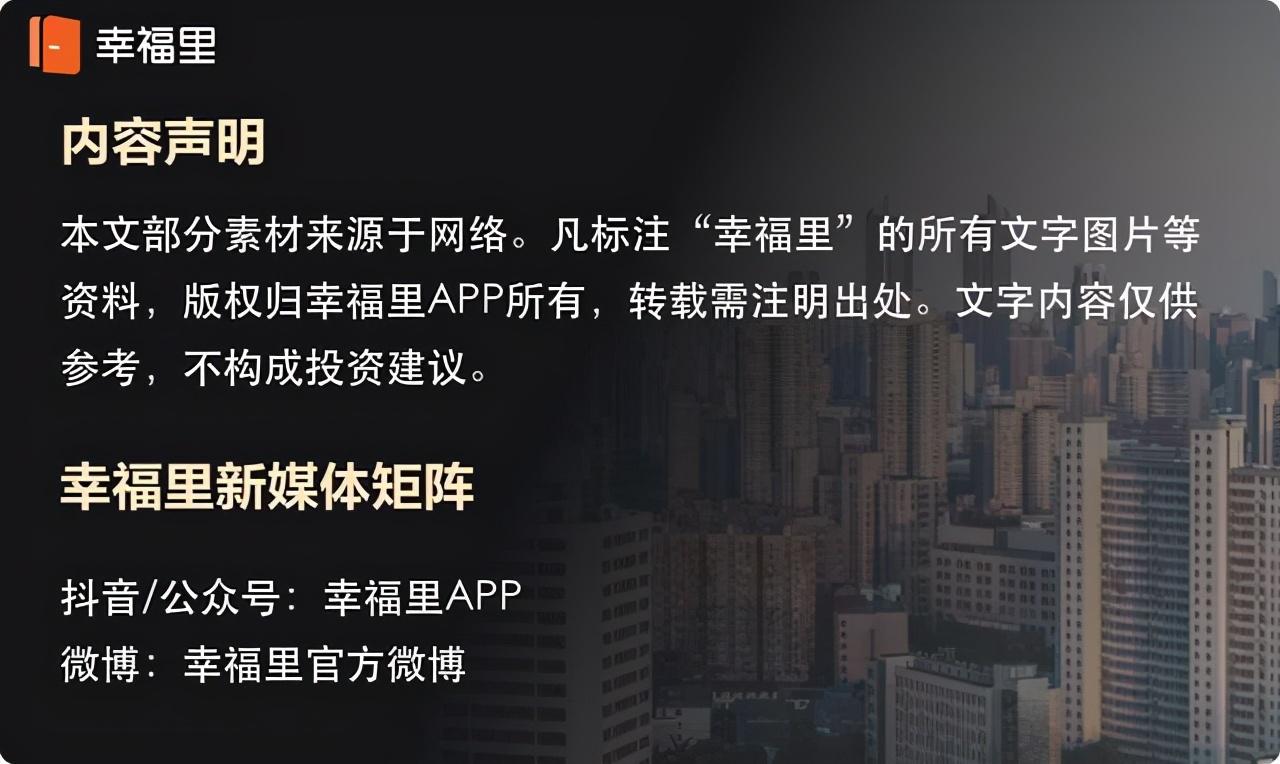 """深圳赛格大厦""""四连晃""""的背后,是未来高层住宅的不再""""吃香""""?"""