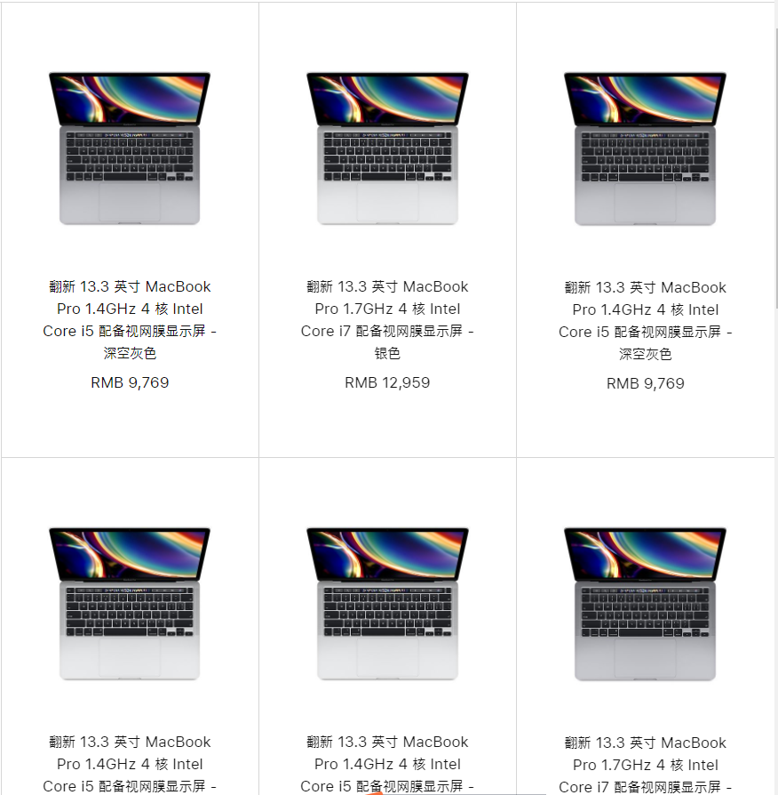 iPhone发布最新款 MacBook Pro 官方网翻修廉价版本号,当心有坑