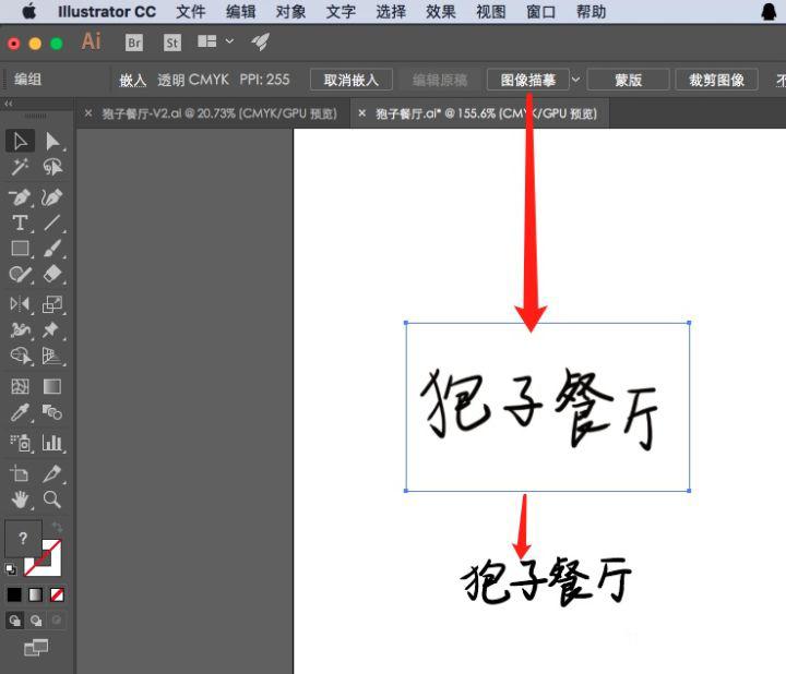 设计师必备的LOGO在线制作技巧
