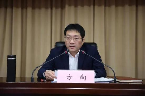 任职8个月,浙江省民政厅副厅长方向主动投案