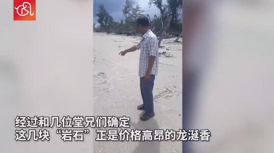 """一夜暴富!渔民在海边捡""""石头"""",竟价值2100万"""