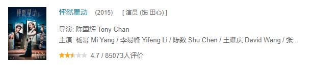 热依扎vs杨幂,中间隔了10年,选择比努力更重要
