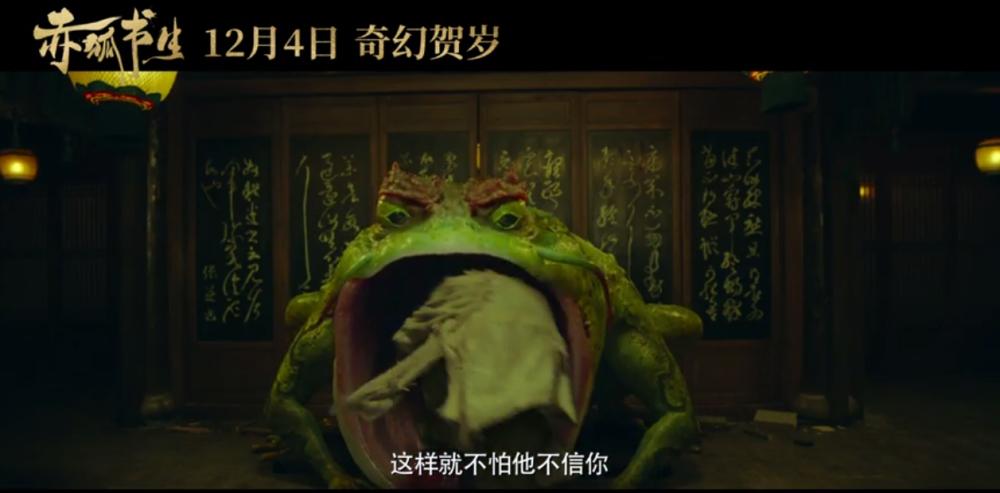 李现陈立农哈妮克孜死撑《赤狐书生》缘何烂到遗臭万年?