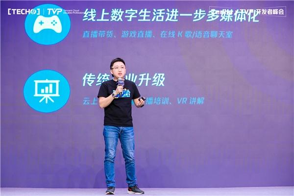 国内规模最大的 Serverless 专题峰会召开,腾讯云展示最新成果
