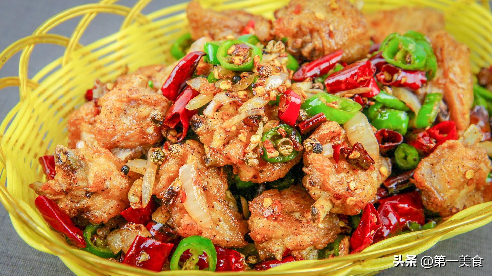 【干煸鸡翅】做法步骤图 香辣焦酥 一口一个吃不过瘾