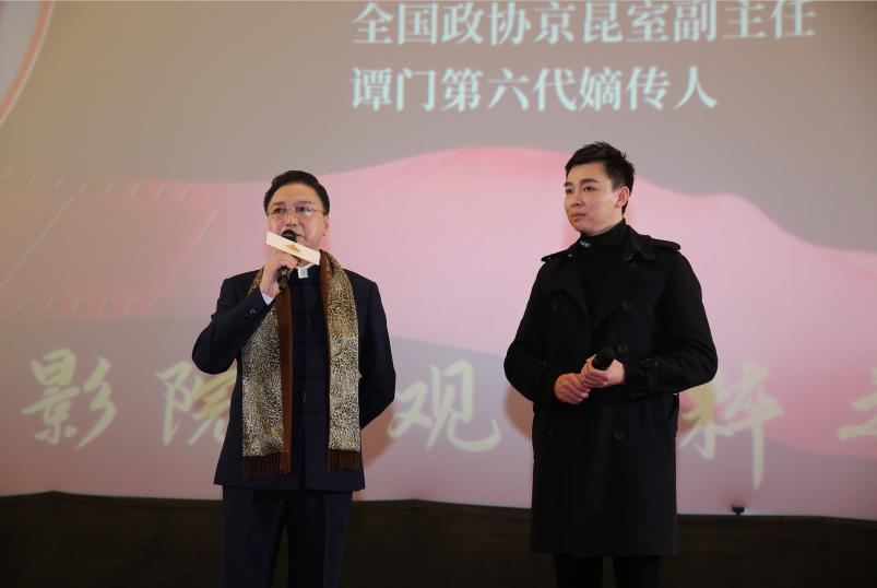 """大观楼上演《定军山》——""""首艺联2020戏曲电影展映""""启动"""