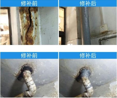 铸铁修补剂,轻松修复铸铁管道破裂问题