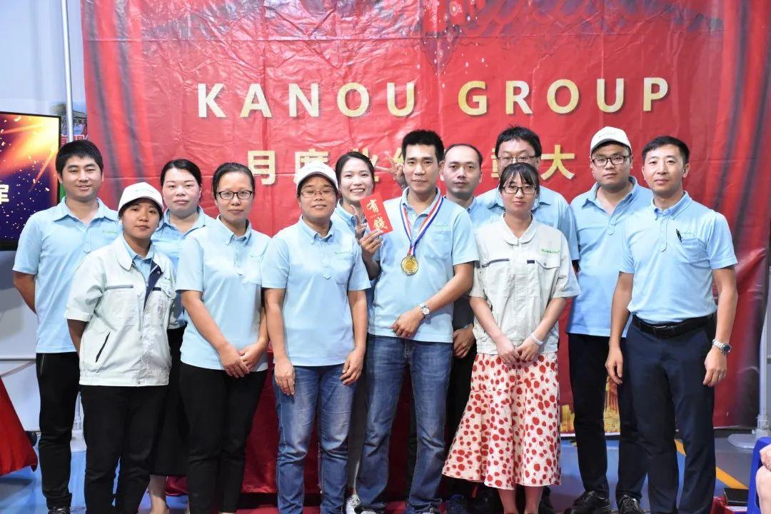KANOUGROUP 2020年7月份业绩表彰大会