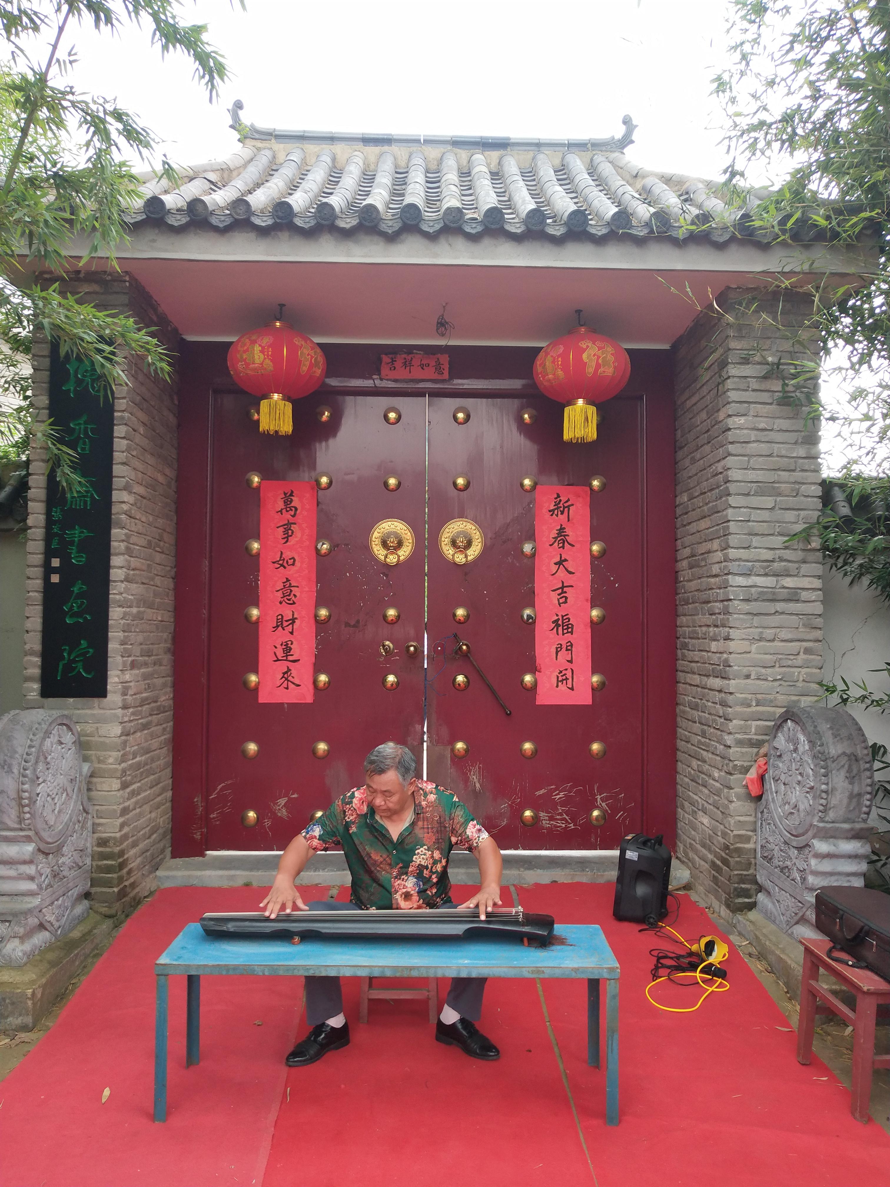 槐香斋书画院成立十周年书画展系列活动之五《唱响槐香斋》