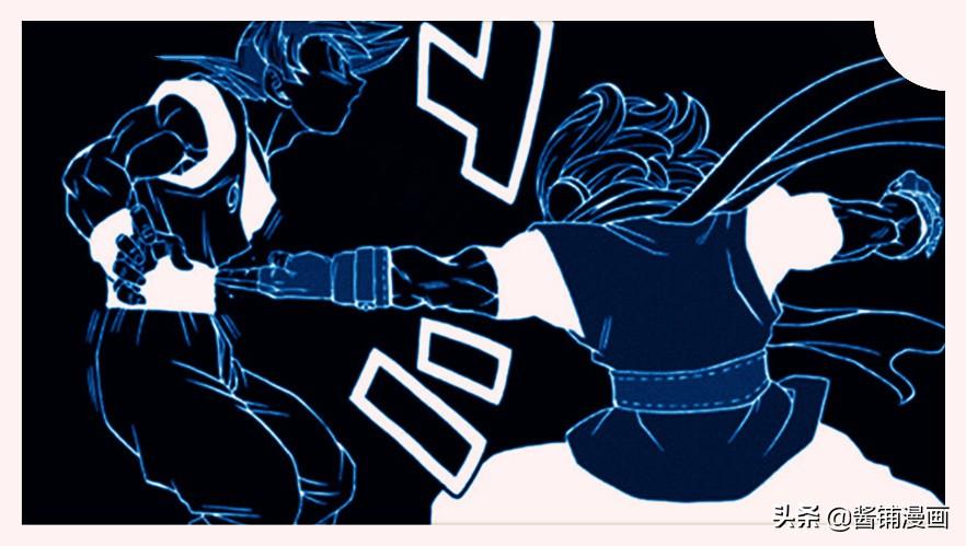 《龍珠超》73話情報,格蘭諾拉完勝,悟空極意功能讓時間短暫停止