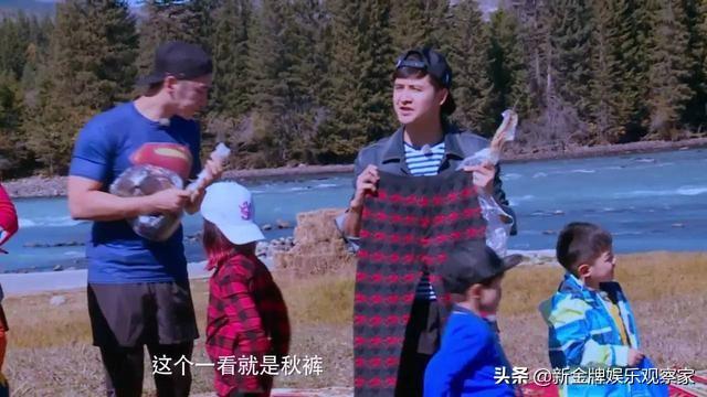 吴磊说真男人不穿秋裤,但王一博、田亮、潘粤明都是秋裤达人