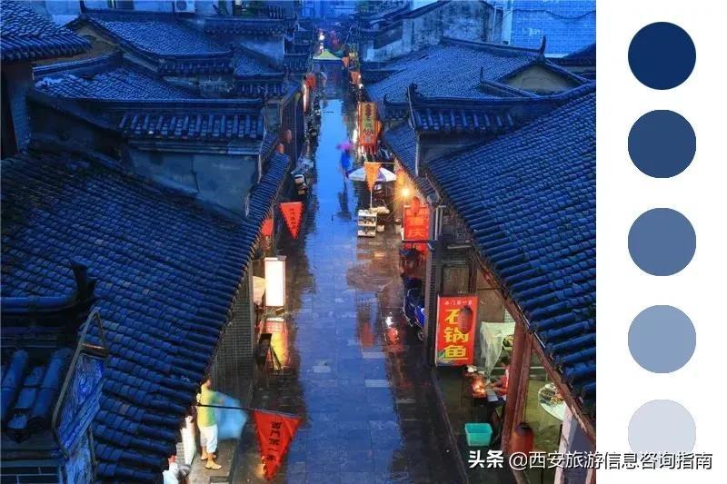 砖红藕荷雾蓝…陕西这座古城藏了一个莫兰迪色的秋天
