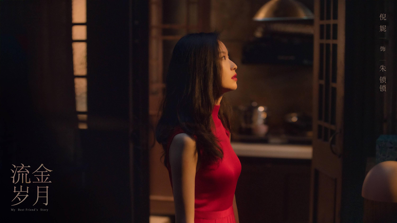 倪妮红裙太撩了 一抹红色风情万种