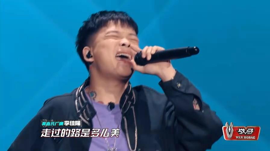 《中国新说唱》吴亦凡我不在这节目都不会出现!火药味浓重