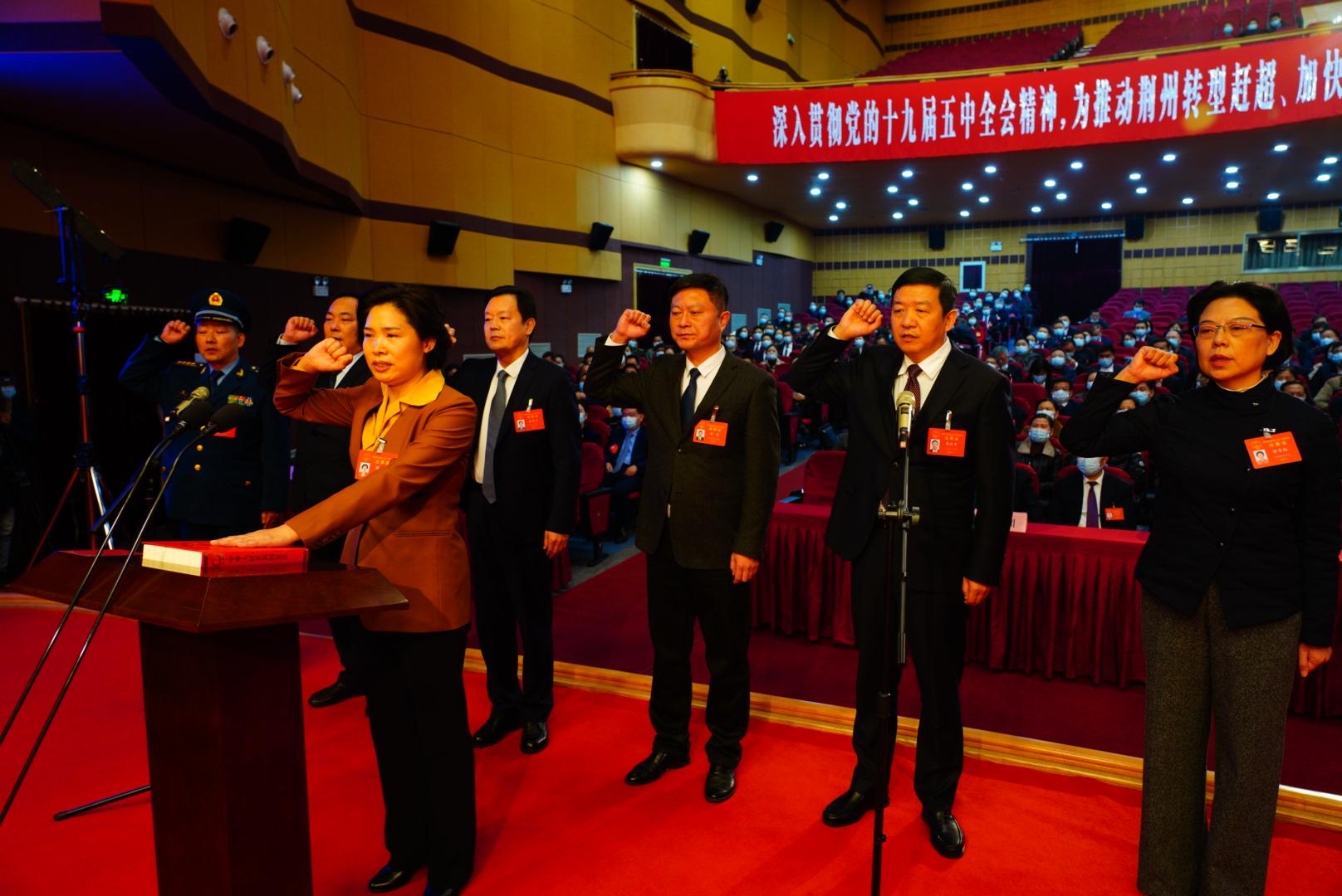 建市26年,荆州产生了首位女市长