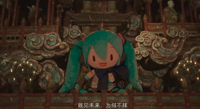 The new teaser of the black myth has been named Hatsune Miku. Actually, there really is a Hatsune Temple in Japan, do you dare to believe it?
