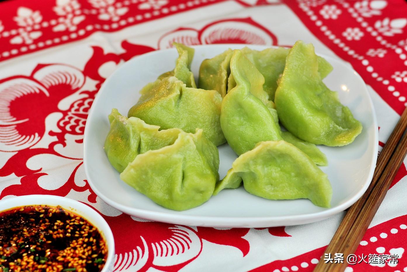 具有食疗作用的川味碧绿菠菜饺 食疗养生 第1张