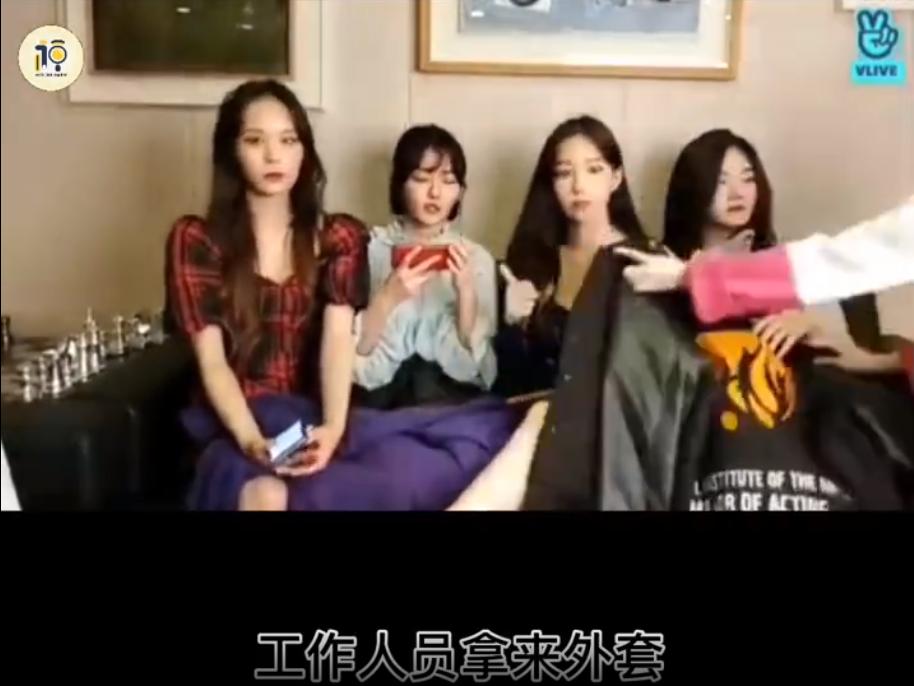 韩国女团直播遭工作人员怒骂,阻止成员遮挡腿部,根本毫无尊严