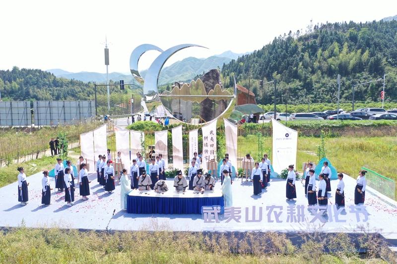 江西上饶:万力集团将打造武夷山国际康养度假区