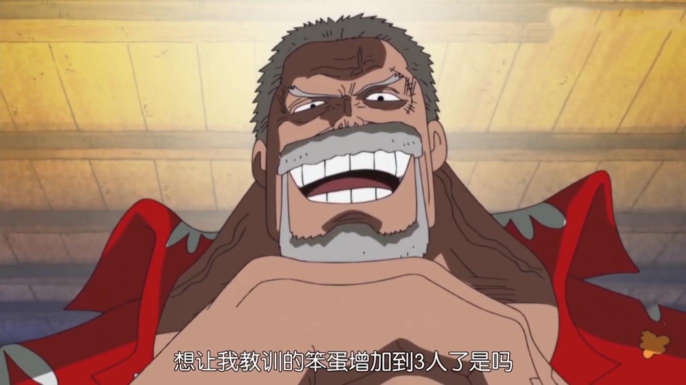 海賊王:路飛被揍卻不敢還手的5人,卡普實力最強,娜美動手最多