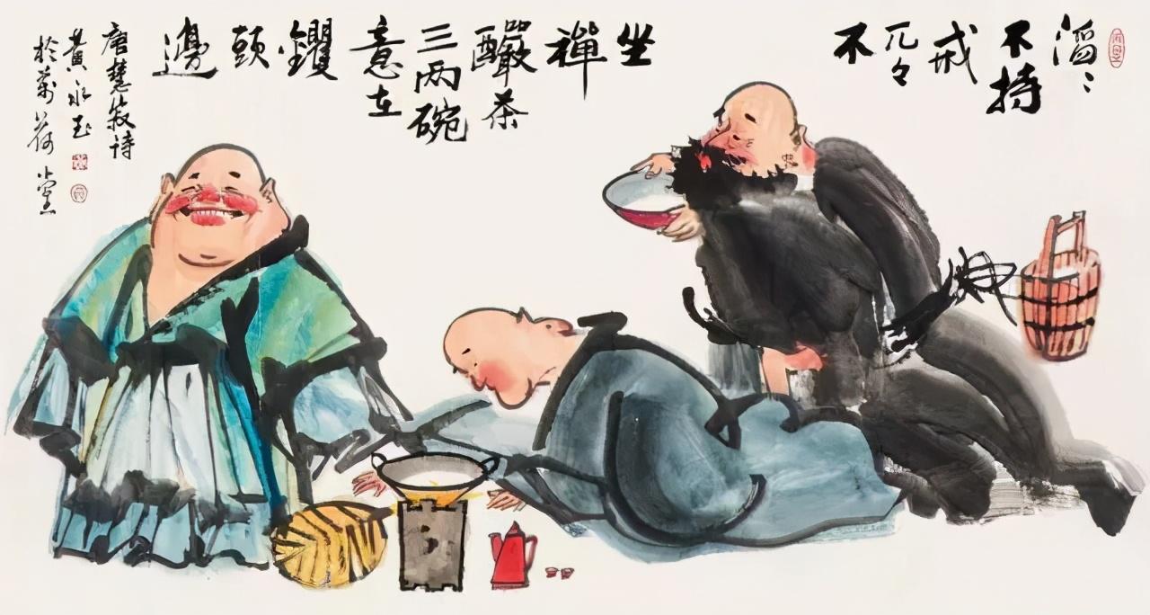 黄永玉:喝不喝酒是人和野兽最大的区别