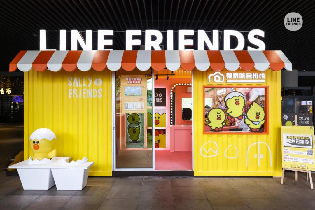 LINE FRIENDS:持续深耕中国市场,全面开展数字化战略布局
