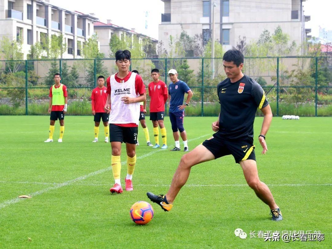 邵佳一与长春亚泰U16队互动 鼓励小将努力训练争进国家队