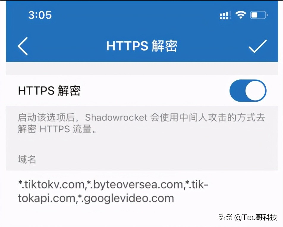 Tiktok ios 蘋果手機2021最新使用教程(免拔卡)