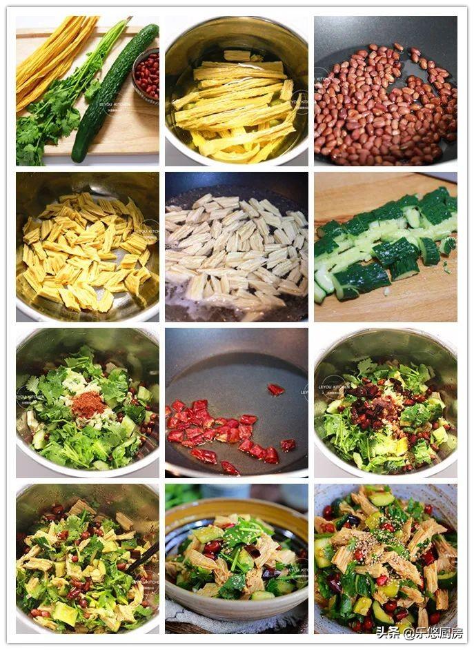 下班到家吃什么?一周晚餐食谱,已经搭配好,到家照着做就行 美食做法 第20张