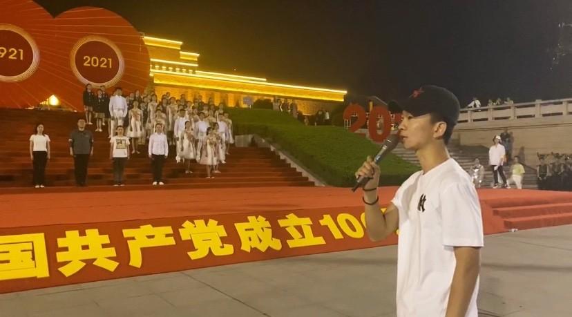 庆祝建党100周年大型文艺演出圆满落幕,赵子豪导演分享心得