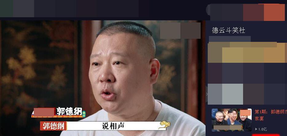 德云斗笑社里郭老师对各徒弟的态度有什么不同?
