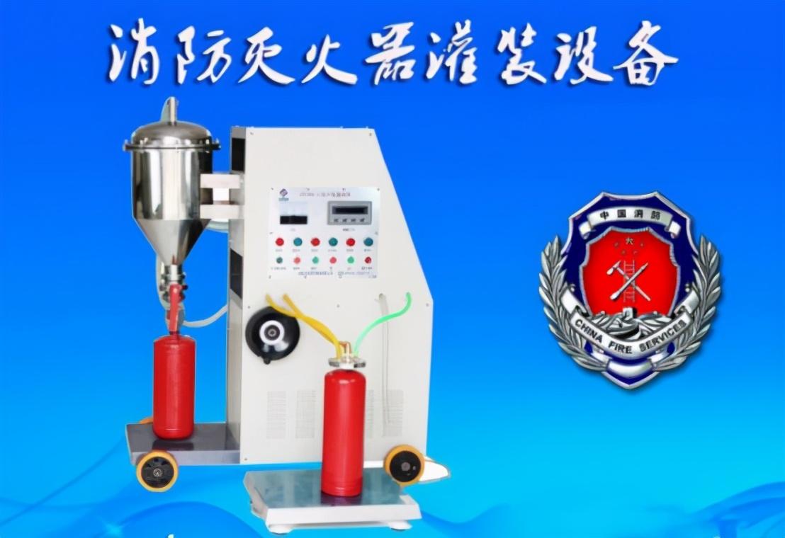 消防设备的配备标准是什么?