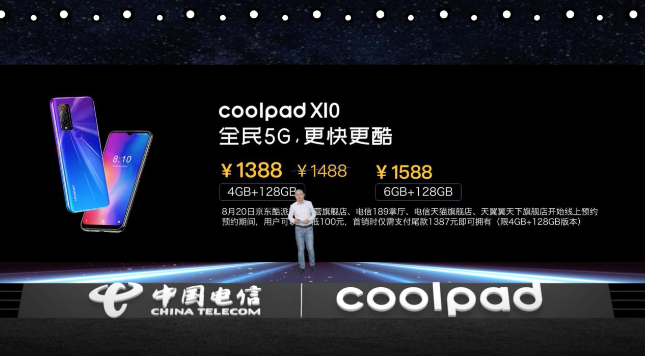 """酷派""""蝶变"""",发布超高""""性价比""""千元5G手机"""