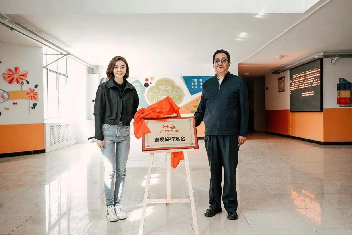 演员郑罗茜远赴西藏助学并捐款 坚持公益多年在路上