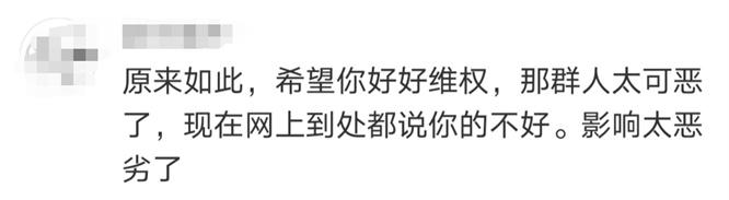 王梓�[回应插足,称只是留宿关系,并晒出日籍男子聊天截图