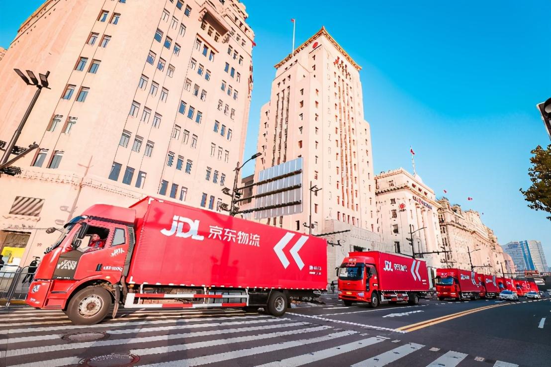"""保障全国""""春节也送货"""",京东物流将为原地过年员工提供近1亿补贴"""
