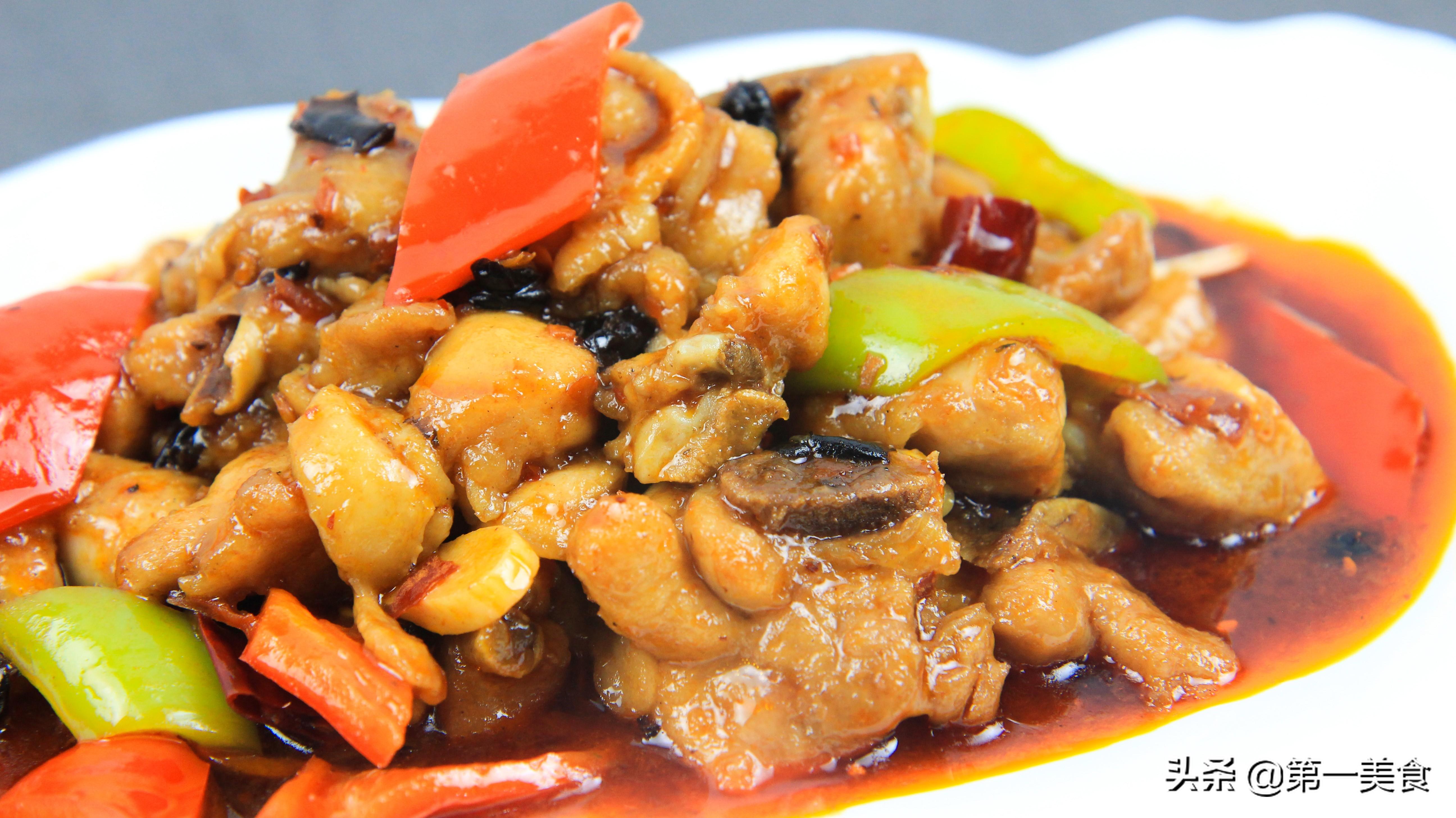 豆豉鸡腿这样做才好吃 鸡腿鲜香麻辣 鸡肉不柴不老 开胃又下饭