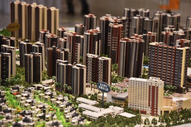 这份文件,定调北京楼市未来,买房会更容易一点?
